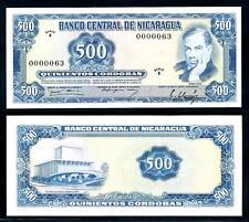 [90317] Nicaragua 1979 Serie E 500 Cordobas Bank Note S/N 0000063 UNC P133