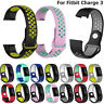 Silicone Sports Wrist Band Watch Strap Replacement Bracelet for Fitbit Charge 3
