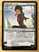 Kaya, Bane of the Dead Japanese War of the Spark Alternate Anime Art mtg NM