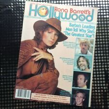 Vintage RONA BARRETTS HOLLYWOOD magazine APRIL 1980 Streisand Redford Caan Oneal
