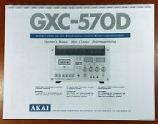 Akai GXC-570D Cassette Tape Deck Owners Manual