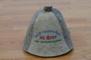 Sauna Hat Russian bath hat, felt bath accessories Sauna Hat Russian bath / felt