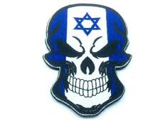 Israel Israeli Skull Flag Embroidered Airsoft Paintball Patch