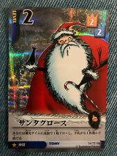 Kingdom Hearts TCG Santa Claus 14/72 SR Part 7
