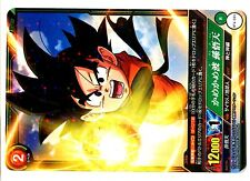 DBZ Carte DRAGON BALL JAPANESE Card Next-Generation N° BT1-054 HOLO