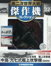 DeAgostini WW 2 Aircraft Collection 1/72 22 Nakajima B5N