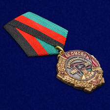 medal medals Russia Russian military army Afghanistan war airborne forces badge