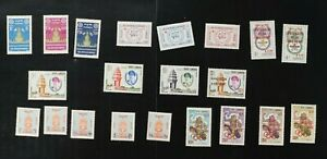 Cambodia #b5-12 + #j1-5 + #j25-27 lot of VF mint hinged sets 2020 cv$38.05 (k352