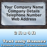 PVC Banner 2 ft x 4 ft - Personailsed Vinyl Sign for Business Parties Birthdays