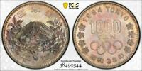 PCGS MS67 JAPAN 1964 S39 OLYMPICS 1000Y COIN JNDA 03-1