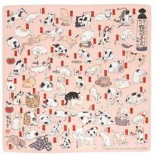"Japanese Furoshiki Wrapping Cloth Scarf Tapestry 19.75"" Kuniyoshi Cat 53 Tokaido"