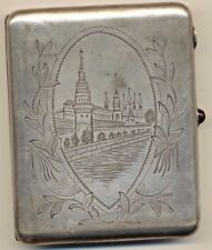 Antique Russian Imperial Sterling Silver Cigarette Case Very Rare  (#1120)