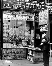 Old New York City photo Jewish Hebrew Book Store Torah Mordeicai Grossmark  1905