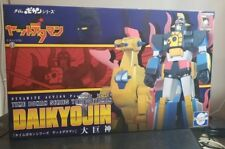 NEW Evolution Toy DAIKYOJIN Dynamite Action No.33 Action Figure US seller
