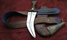 1850 -1900 Islamic Arabic Arab,Yemen Jambiya Dagger With Ornate Embroidered Belt