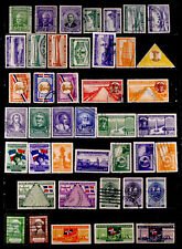 DOMINICAN REPUBLIC: CLASSIC ERA STAMP COLLECTION