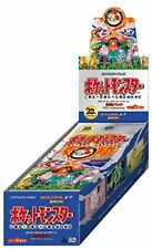 Pokemon Card Game XY CP6 BREAK 20th Anniversary Booster Box 1st Edition Japan