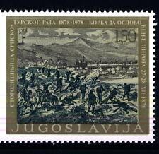 YUGOSLAVIA - JUGOSLAVIA - 1978 - Centenario della guerra serbo - turca. Dipinto