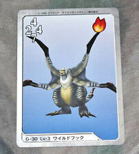 G-30 L3 Death Claw Final Fantasy VIII FF8 Triple Triad Playing Card Japan Import