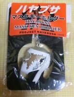 Hayabusa FMW Pro Wrestling key ring  WWE NJPW AJPW White mask ver extra rare