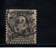 Philippine Stamps- Scott # 232. 8c Violet Black- Used