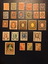 Russia Collection of Imperial Coat of Arms Mint Stamps