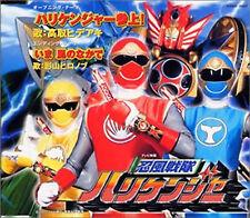 Cd Music Soundtrack Ninpu Sentai Hurricaneger Hurricane 2