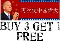 Make China Great Again in CHINESE Anti Joe Biden BUMPER STICKER rigged election