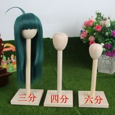 BJD wig stand wood head frame for 1/3 BJD dolls wig style making stand
