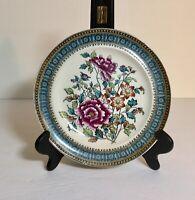 Antique Art Nouveau W. T. Copeland & Sons Plate Stoke on Kent 7 1/2 Inches