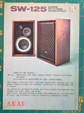 AKAI SW-125 SPEAKER FLIER BROCHURE rare vintage electronics hi-fi spec sheet