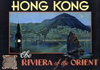 """Vintage Illustrated Travel Poster CANVAS PRINT Hong Kong Orient riveria 24""""X16"""""""