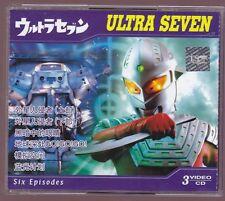 Ultraseven 3-VCD Vol 3 Episodes 14-19 Tokusatsu Chinese Dub Ultraman Ultra Seven
