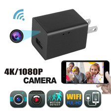 Mini Charger Camera 1080P Full HD Security Camcorder DVR Wall Charger Adapter
