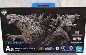 Godzilla Sofvics Prize A Action Figure Statue vs Kong Yuji Sakai Kuji Official