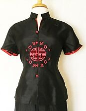 Traditional Chinese Women Short Sleeve Shirt Top with Mandarin Collar in Fu Word