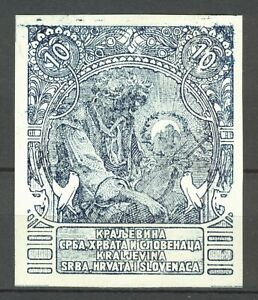 SHS YUGOSLAVIA 1921 - UNISSUED 'Old Man Sitting' DESIGNED BY ALFONSO MUCHA rare