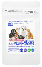 Antioxidant Hydrogen Nutritional Supplements 30 Capsules X 1 for dogs cats pets