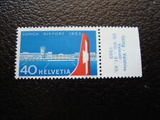 SUISSE - timbre yvert/tellier n° 536 n** MNH (COL1)