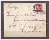 Deutsches Reich, MiNr. 86 EF Konstanz nach Leipzig 23.04.1914
