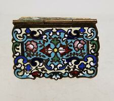 Antique Vintage French Gilt Bronze Champleve Enamel Stamp Box Limoges