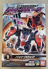 Bandai Masked Kamen Rider Ghost Gadget #1 Bat Eyecon Candy Toy MIB