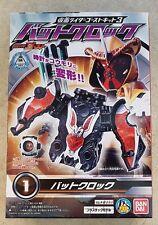 Bandai Masked Kamen Rider Ghost Gadget #1 Bat Eyecon Candy Toy MIB