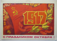 Russia, Revolution 1917, Special Cards 1979