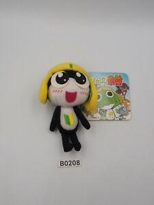 "Keroro Gunso Sergeant B0208 TAMAMA Mascot Keychain Cube TAG Plush 3.5"" Toy Doll"