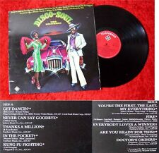 LP Brothers Disco Soul 1975