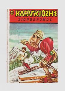 Greek comics KARAGIOZIS Karagoz Skier #9 by Αgyra ΚΑΡΑΓΚΙΟΖΗΣ