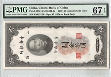 China, Central Bank 1930 P-327d PMG Superb Gem UNC 67 EPQ 10 Customs Gold Units