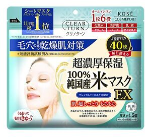 KOSE Clear Turn Face Mask 100% Rice Select Extract Rice Moisturising 40 Sheets