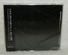 J-POP Utada Hikaru Single Collection Vol.2 Taiwan 2-CD